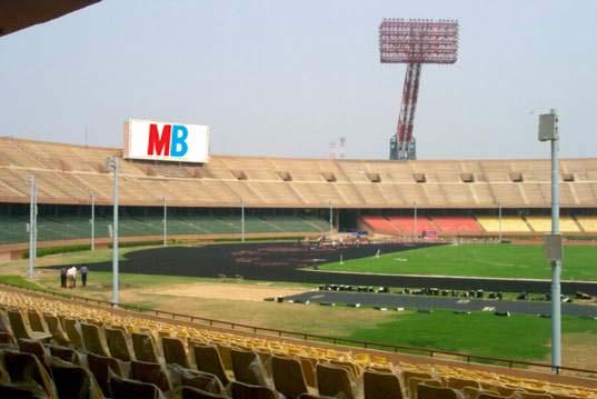Jawaharlal Nehru Stadium in New Delhi